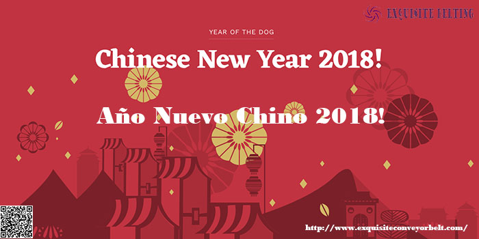 chinese-new-year-2018-1.jpg