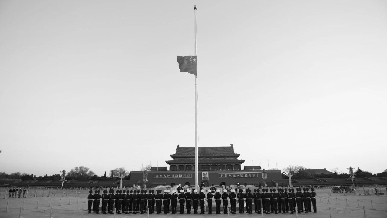Chinese flags fly at half-mast to mourn martyrs, victims of COVID-19