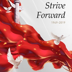 China National Holiday 1-7 October 2019