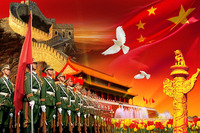 EXQUISITE INTL Company Enjoy China National Holiday