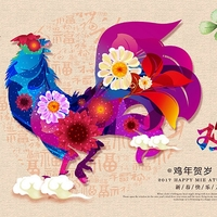 EXQUISITE INTL Chinese New Year Spring Festival 2017: 15 Jan to 15 Feb 2017.