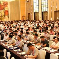 20th China International Adhesives and Sealants Exhibition August 2017